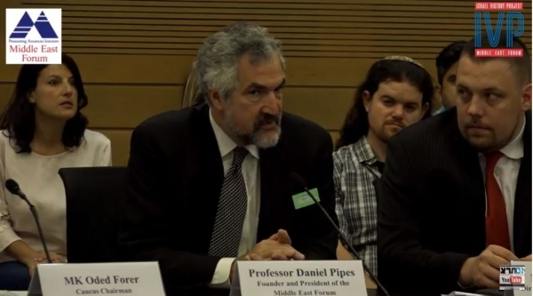 Middle East Forum President, Daniel Pipes, addresses Knesset Israel Victory Caucus