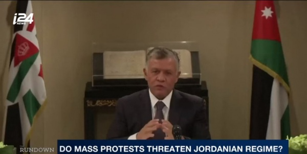 "INTO THE FRAY: Instability in Jordan – The impact on Trump's ""Ultimate Deal"