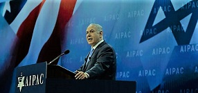 Israeli Prime Minister Netanyahu a 2018 AIPAC conference